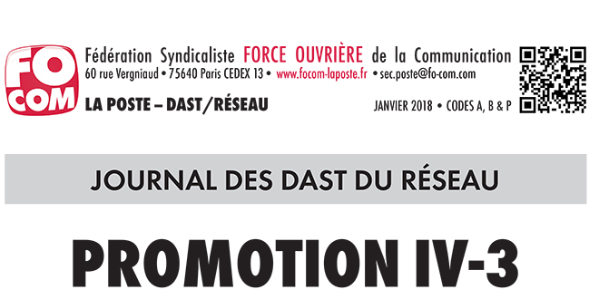 dast_promotion